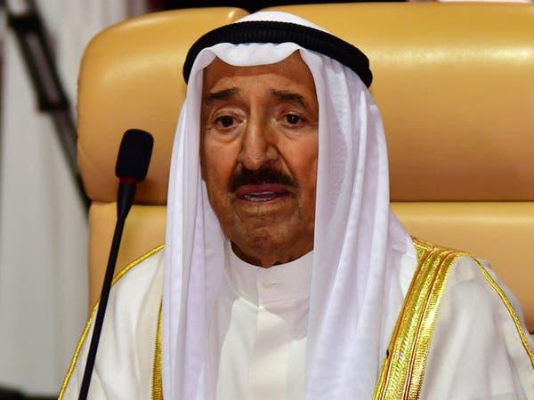 """أمير الكويت يدين استهداف مطار أبها.. """"عمل إرهابي آثم"""""""