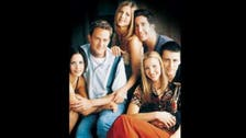 That hoped-for 'Friends' reunion? Sitcom creator says 'nope'