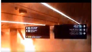 خاص.. أول فيديو للحظة سقوط صاروخ الحوثي على مطار أبها