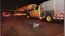 UN: Terrorist attack on Abha Airport poses threat to regional security