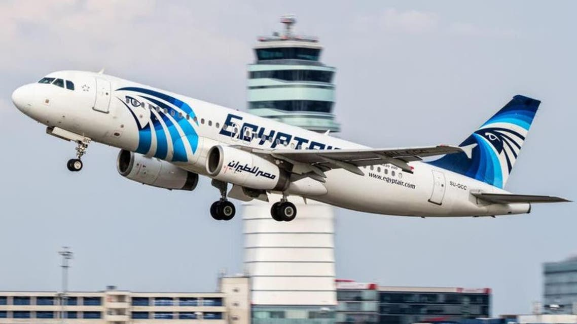 Egyption airline