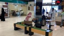 سعودی شہر ابھا کے ہوائی اڈے پر حوثی حملے کی شدید مذمت کرتے ہیں: پاکستان