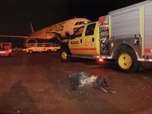 سويسرا تدين الهجوم على مطار أبها الدولي