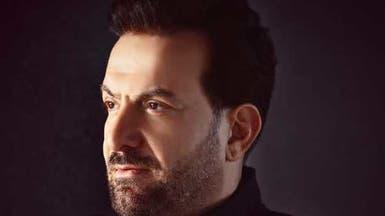 لبنان يحاكم أغنية... مصرف رسمي يرفع دعوى ضد مغنٍّ!