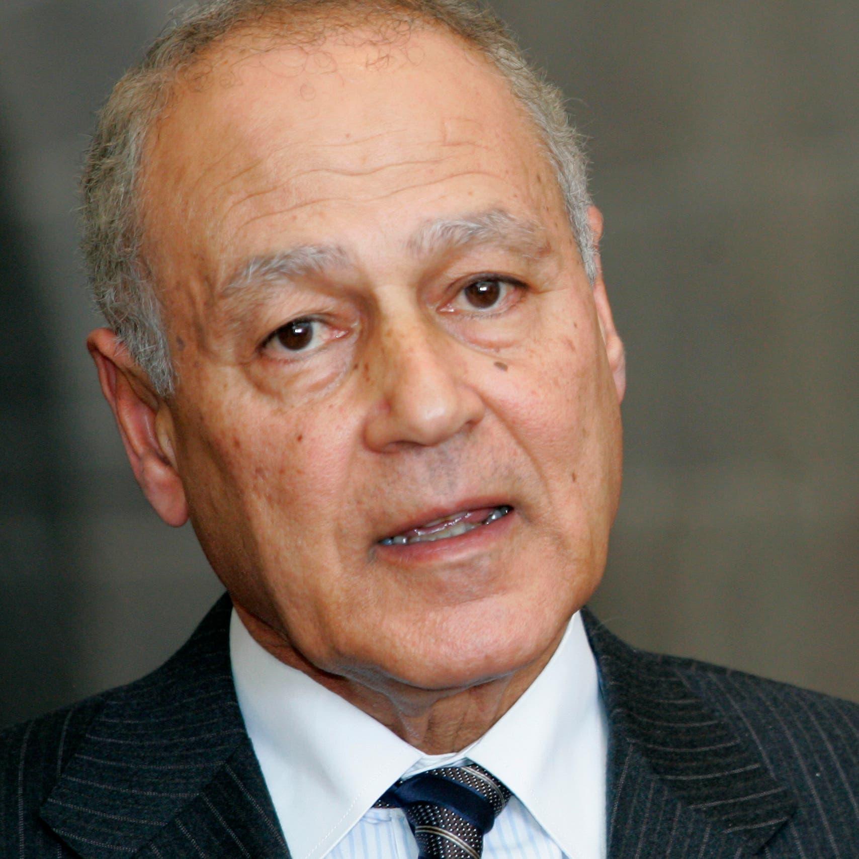 أبوالغيط: الجامعة العربية ترفض أي تدخل عسكري خارجي في ليبيا
