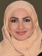 لمياء عبدالمحسن البراهيم