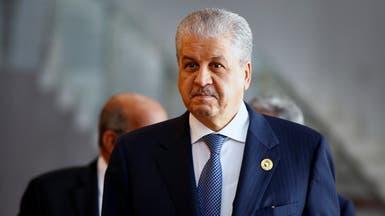 الجزائر..الحبس لنجل رئيس وزراء سابق ورجل أعمال