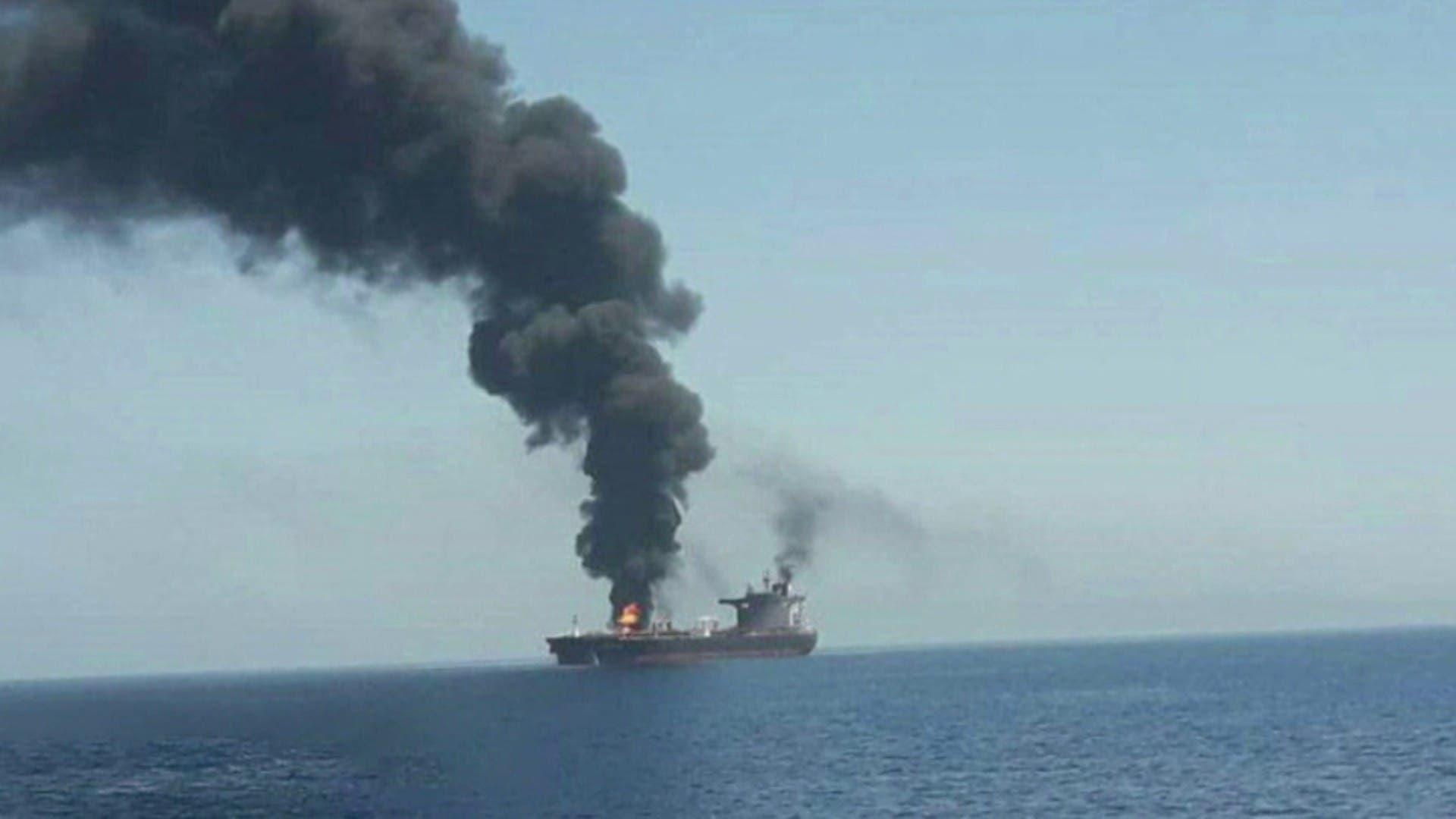 اشتعال النيران بناقلة النفط