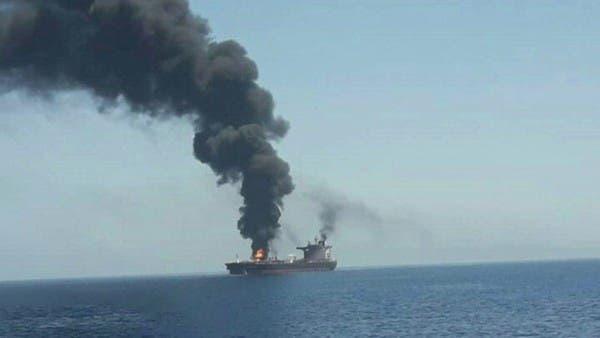 فيديو لاشتعال النار بإحدى الناقلتين في خليج عمان