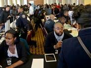تراجع طلبات إعانة البطالة الأميركية أكثر من المتوقع