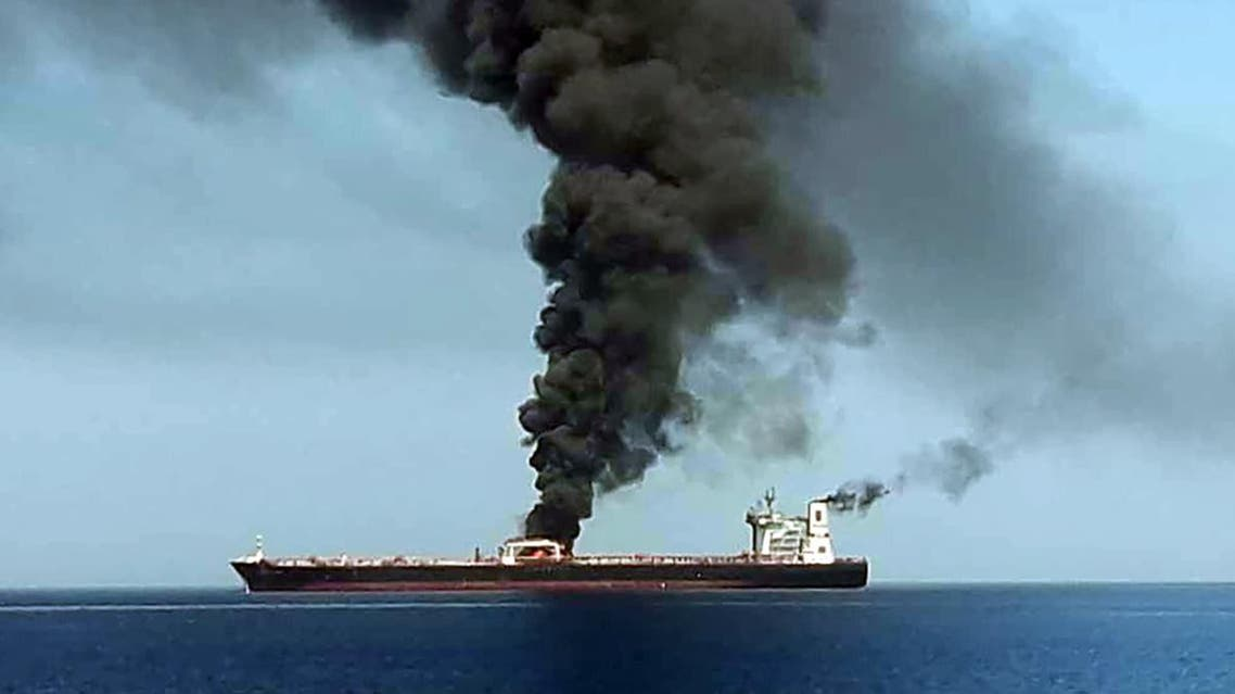 A picture obtained by AFP from Iranian State TV IRIB on June 13, 2019, reportedly shows smoke billowing from a tanker said to have been attacked off the coast of Oman, at an undisclosed location. (AFP)