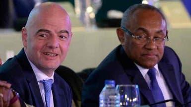 """إنفانتينو: مشاكل الاتحاد الإفريقي تقلق """"فيفا"""""""