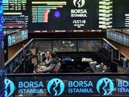 قطر تسحب أموالها من بورصة اسطنبول