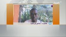 صحافي غامبي: 24 ساعة تحسم قرار مشاركة المنتخب في كأس إفريقيا من عدمها