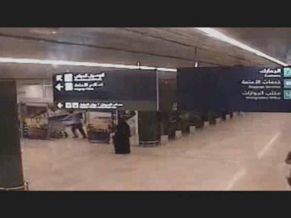 عُمان: نتابع بقلق بالغ التصعيد باليمن والهجوم على مطار أبها