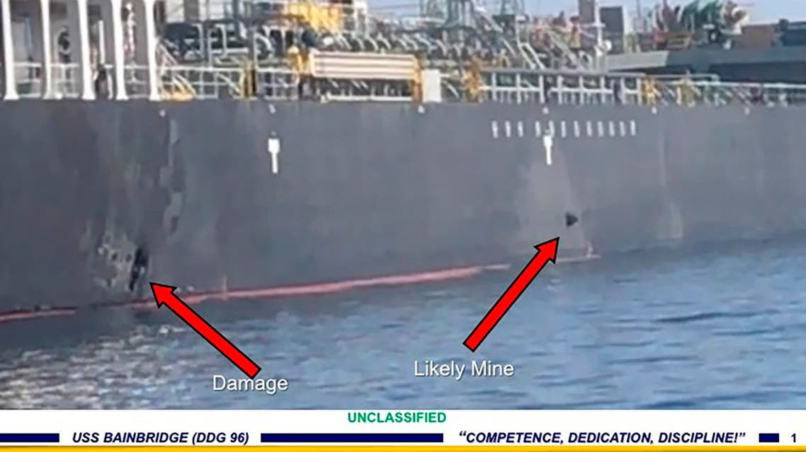 This June 13, 2019, image shows damage and a suspected mine on the Kokuka Courageous in the Gulf of Oman. (US Central Command via AP)