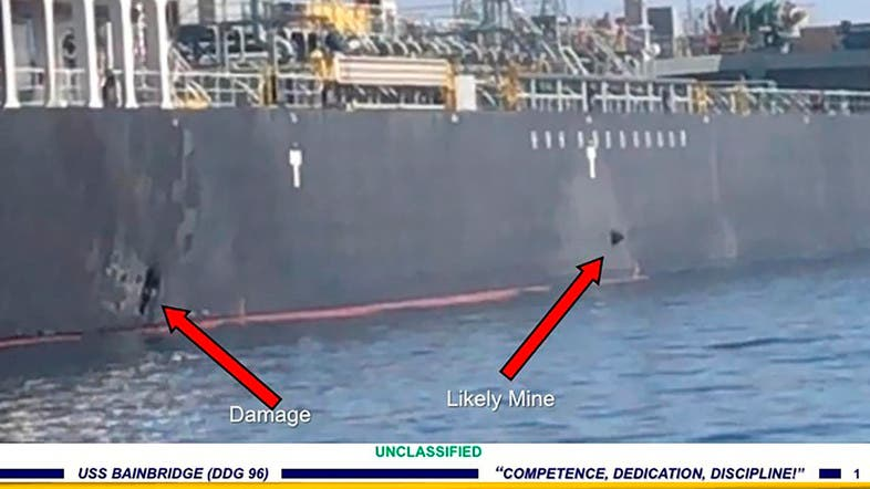 US military: Attack on Japanese tanker is caused by a mine mine similar to Iranian mines