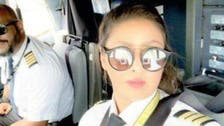Yasmeen al-Maimani becomes first female pilot in Saudi commercial airlines
