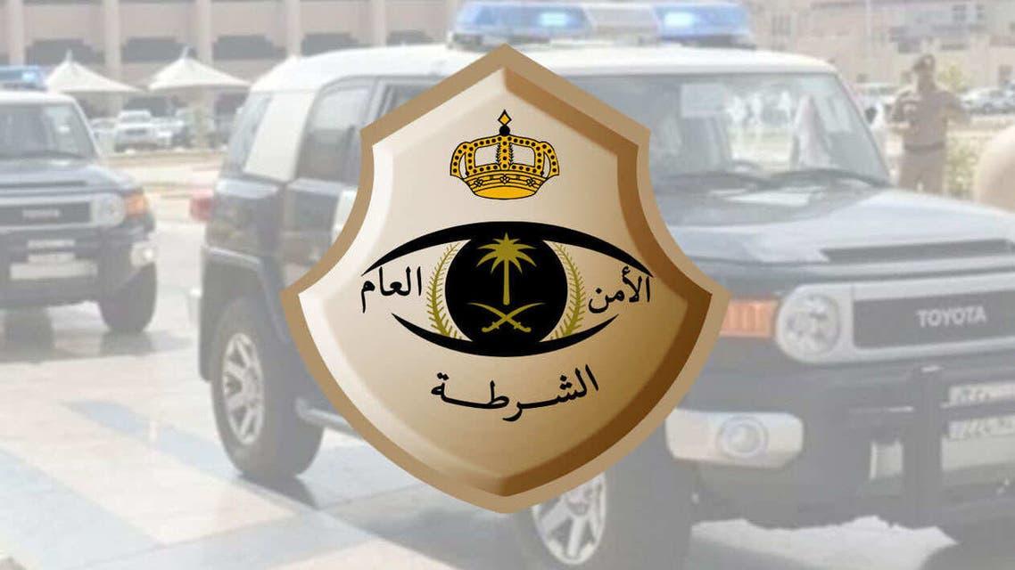 الأمن العام السعودية الشرطة