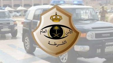 الرياض.. القبض على 24 متهما في واقعة تحرش