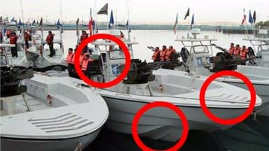 بالصور.. القارب الإيراني الذي أزال لغم السفينة اليابانية