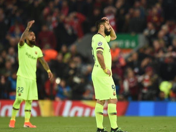 سواريز: خسارتنا من ليفربول تشبه إيقافي عن اللعب 4 أشهر