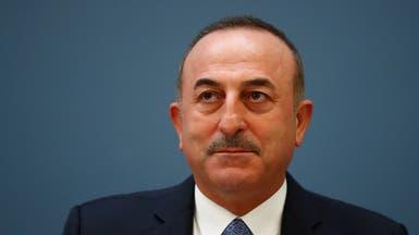 تركيا تهدد أميركا: سنرد بالمثل
