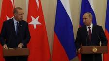 Turkey's Erdogan to visit Russia on Aug. 27: Turkish presidency