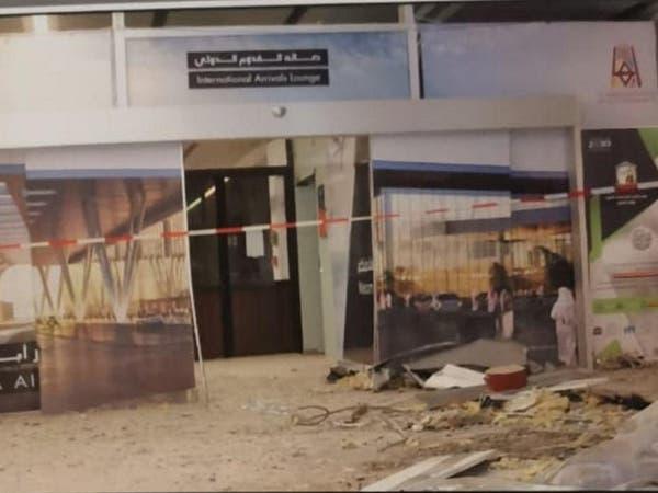 رسالة سعودية لمجلس الأمن حول استهداف مطار أبها