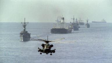 حرب الناقلات ترفع رسوم التأمين على نقل النفط بحراً