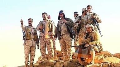 اليمن.. مقتل 20 حوثياً بصرواح ومواجهات في الجوف
