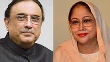 جعلی اکاونٹس کیس: آصف زرداری کی بہن فریال تالپور بھی گرفتار