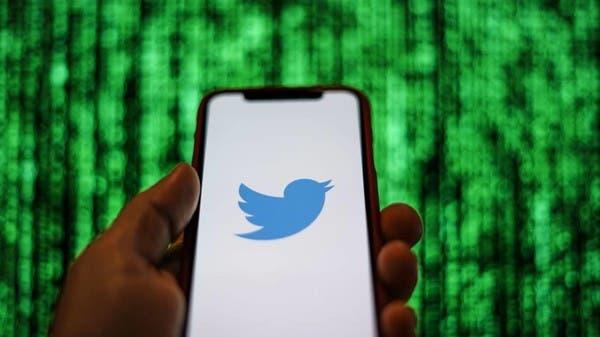 تويتر توقف مؤقتًا القدرة على التغريد عبر الرسائل القصيرة
