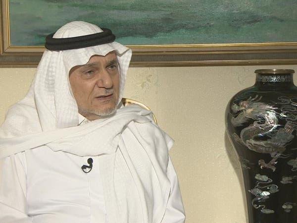 تركي الفيصل: قطر كانت على تواصل مباشر مع القاعدة