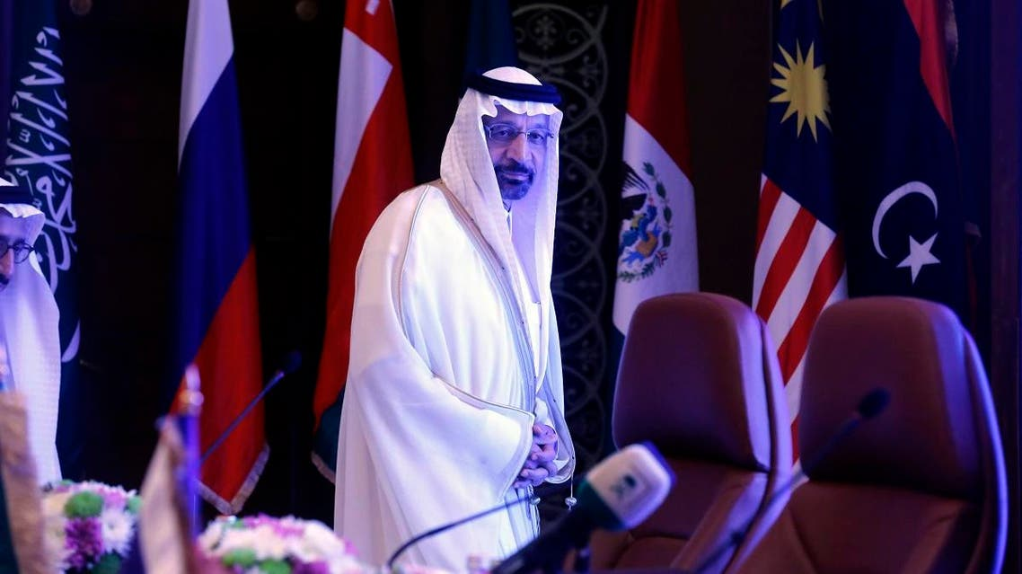 Saudi Energy Minister Khalid al-Falih. (File photo: AP)