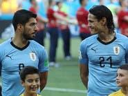عودة سواريز وكافاني تحفز أوروغواي لمواصلة التألق التهديفي