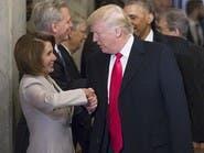 ترمب يهاجم زيارة بيلوسي للأردن: ماذا عن خط أوباما الأحمر؟