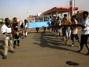 الإنترنت تعود إلى السودان بحكم محكمة