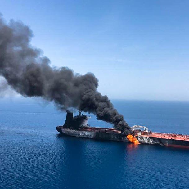 """ما هي الخيارات مع ارتفاع كلفة تأمين نقل النفط عبر """"هرمز""""؟"""