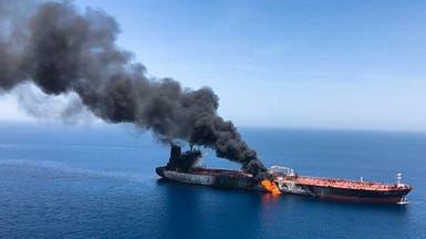 مسؤول أميركي: ادعاء إيران إنقاذ بحارة ناقلتي النفط كذب