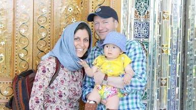 بريطانية إيرانية مسجونة في طهران تبدأ إضرابا عن الطعام