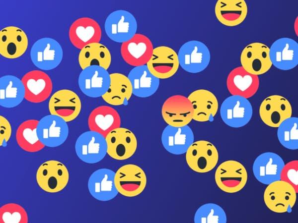 بعد إهانتها الرئيس الصيني.. فيسبوك تعتذر وتتوعد