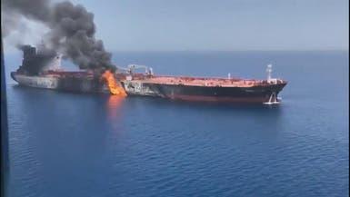 إيران تجري مناورات بحرية..ومخاوف من تكرار حوادث قاتلة