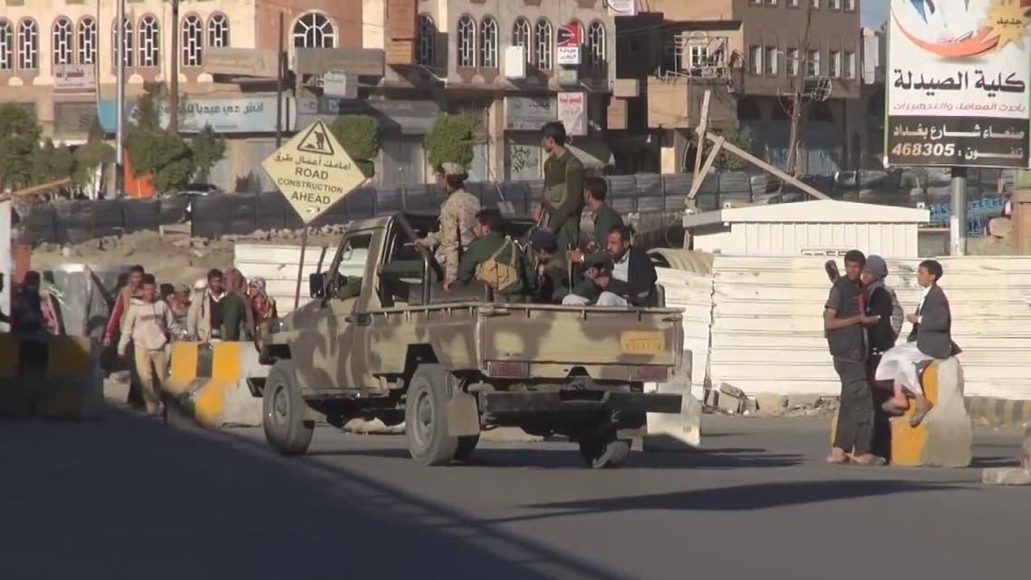 غارات نوعية تستهدف الميليشيات الحوثية في صنعاء