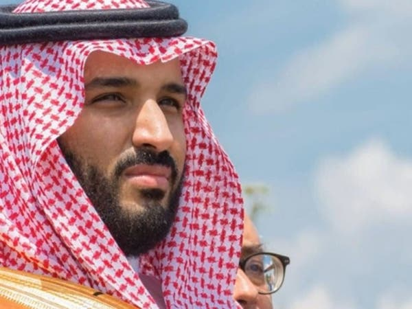 إطلاق اسم ولي العهد السعودي على أحد الطرق الحيوية بمكة