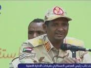 حميدتي: ندعو لاتفاق عاجل مع قوى التغيير في السودان