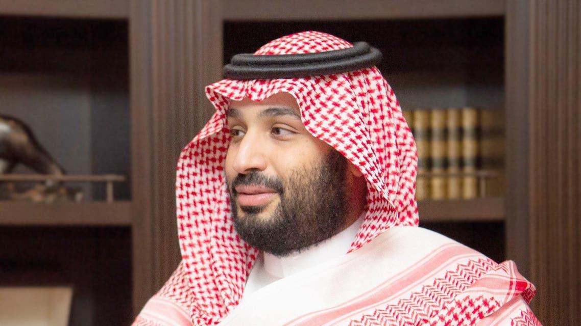 Saudi Crown Prince Mohammed bin Salman Asharq al-Awsat