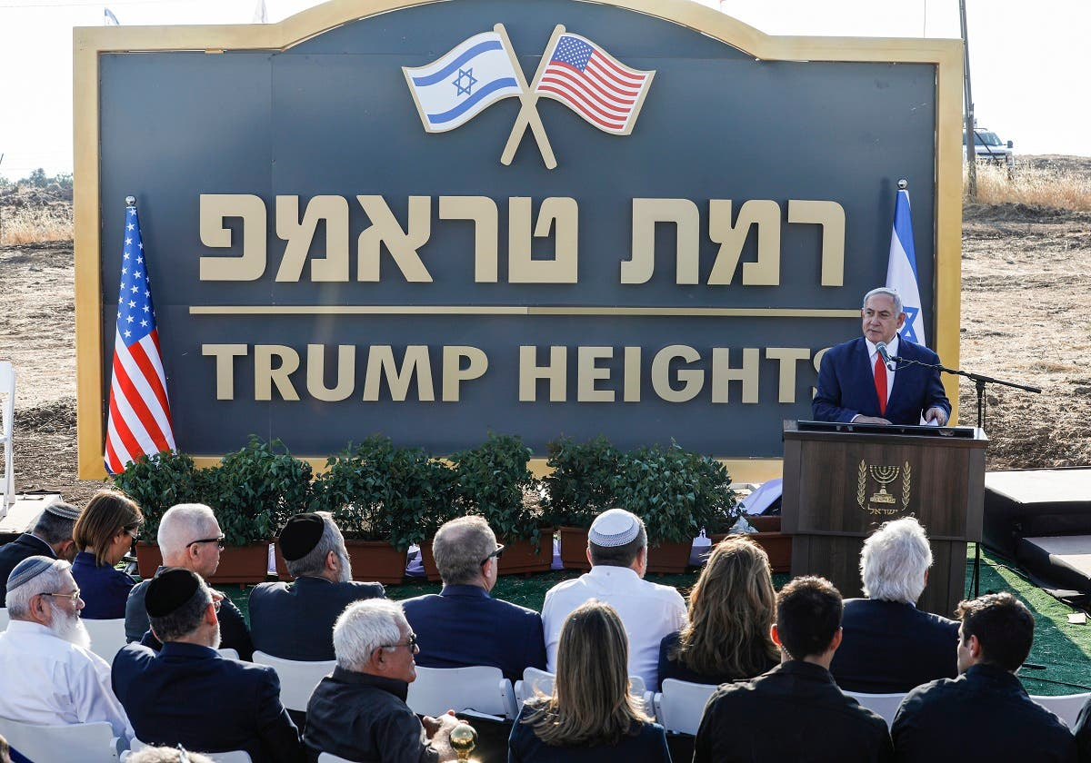 """Netanyahu speaking during the newly-unveiled sign of new settlement of """"Ramat Trump,"""" or """"Trump Heights"""" in English in the occupied Golan Heights. (AFP)"""