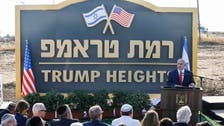 Israel PM inaugurates Golan settlement honoring US President Trump