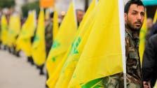 ''حزب اللہ بیروت ہی نہیں بلکہ نیویارک میں بھی سرگرم عمل ہے''
